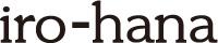 明石 神戸 痩身エステ バアストケア / ブライダルエステのことなら 女性専用プライベートサロン エステティックサロンiro-hana